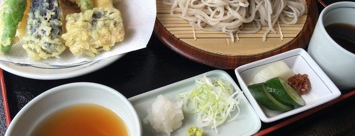 くいものや ラ・ネージュ is one of The 麺.