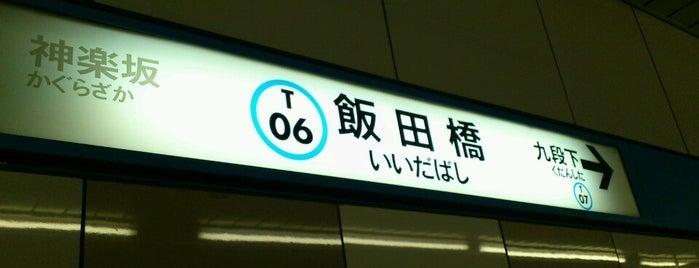 Tozai Line Iidabashi Station (T06) is one of Station.
