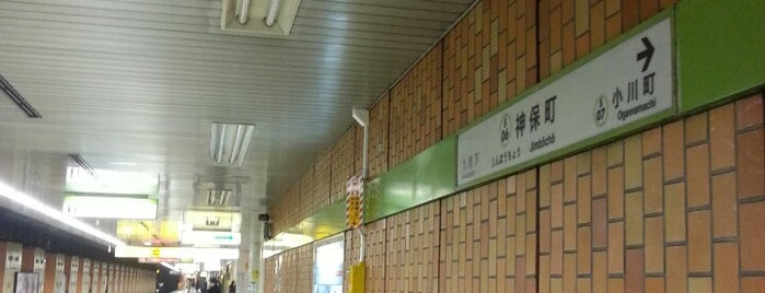Shinjuku Line Jimbocho Station (S06) is one of Station.
