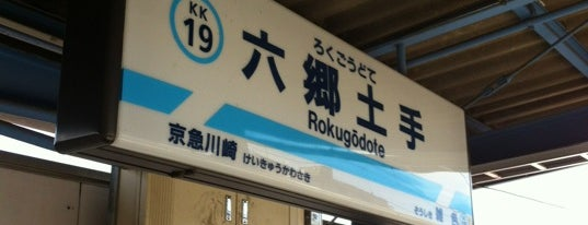 Rokugōdote Station (KK19) is one of 京急本線(Keikyū Main Line).