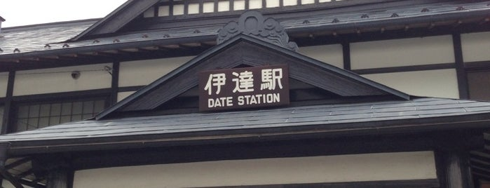 Date Station is one of 東北の駅百選.