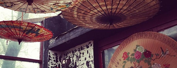 Aimo Town is one of Hutong Hideaways.