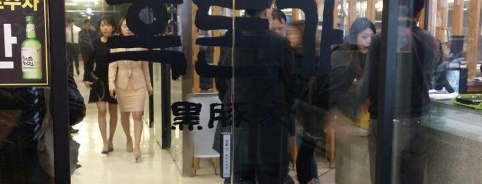 黒豚家 is one of Seoul Korea.
