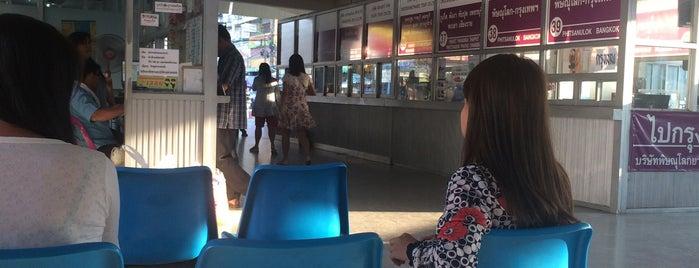 สถานีขนส่งผู้โดยสาร จังหวัดพิษณุโลก (Phitsanulok Bus Terminal) is one of อาร์เต้ Shop หน้าใส ผิวสวย สกินแคร์.