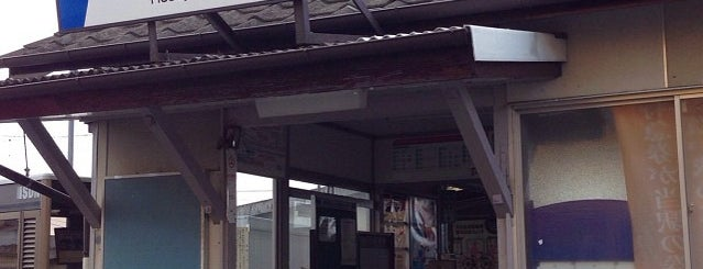 Hosoya Station is one of 東武伊勢崎線.