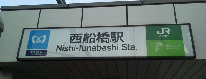 西船橋駅 (Nishi-Funabashi Sta.) is one of Station.