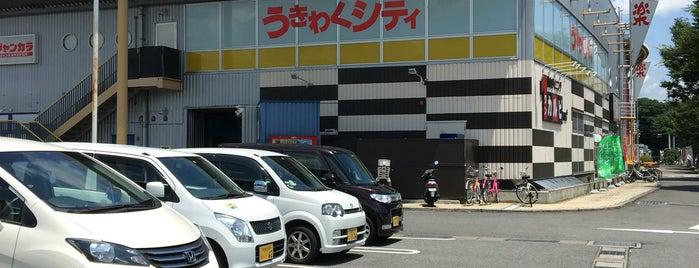 ナムコワンダーシティ is one of 関西のゲームセンター.