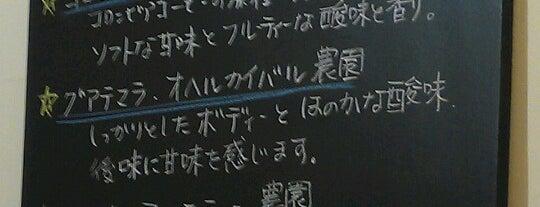 nanairocoffee is one of 行きたい(飲食店).