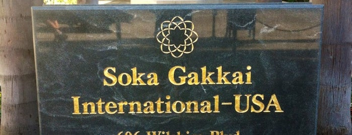 soka gakkai plaza is one of 創価学会 Sōka Gakkai.