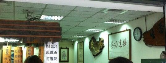 樺達奶茶 Huada Milk Tea is one of Yummy Food @ Taiwan.