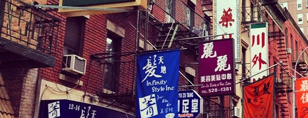 Chinatown is one of NYC.