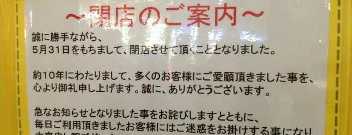 本生さぬきうどん 小麦房 is one of 渋谷周辺おすすめなお店.