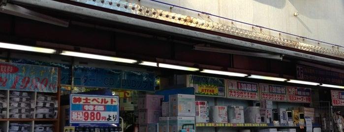 キムラヤ セレクト 神保町店 is one of Fixer Upperバッジを手に入れろ.