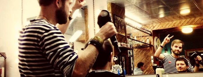 maverick tattoo & barber shop is one of Stepanenko's tips.