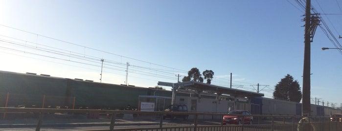 Estación Hito Galvarino is one of #Coronel.