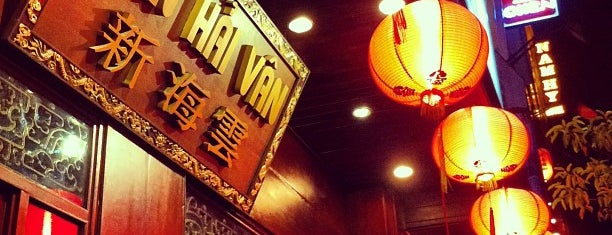 Tân Hải Vân Restaurant 新海雲酒樓 is one of All-time favorites in Vietnam.