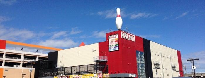 ラウンドワン 習志野店 is one of beatmania IIDX 設置店舗.