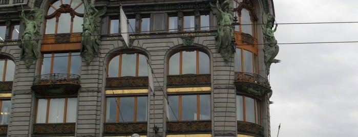 Кафе Зингеръ is one of Санкт-Петербург.