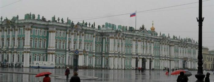 Hermitage Museum is one of Санкт-Петербург.