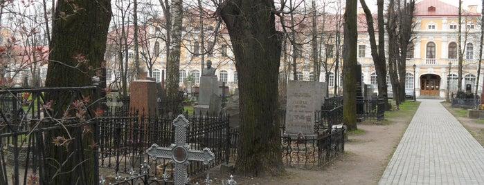 Тихвинское кладбище is one of Санкт-Петербург.
