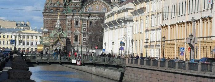 Promenade canal Griboedova / Пешеходная зона канала Грибоедова is one of Санкт-Петербург.