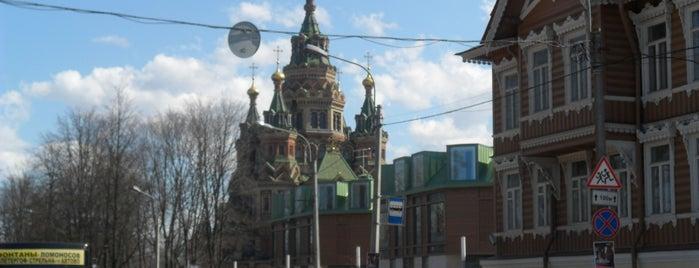 Собор Петра и Павла is one of Санкт-Петербург.