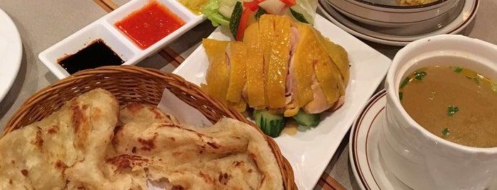 Sabah Malaysian Cuisine 莎巴馬來西亞餐廳 is one of my take on hong kong.