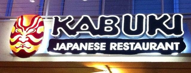 Kabuki Japanese Restaurant is one of 20 favorite restaurants.
