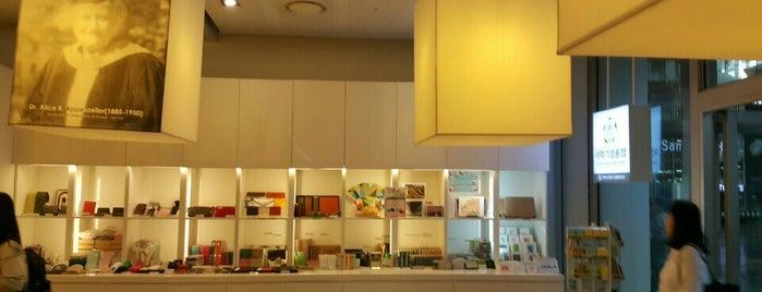 KYOBO Book Centre is one of 이화여자대학교 Ewha Womans University.