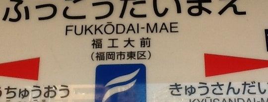 Fukkōdai-Mae Station is one of JR.