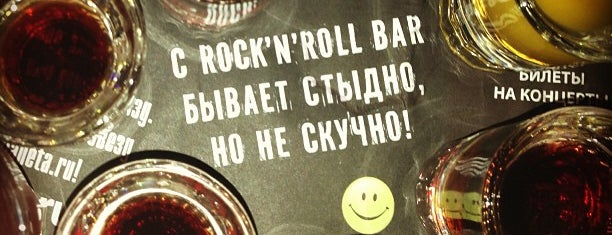 Rock'n'Roll is one of Caffe.