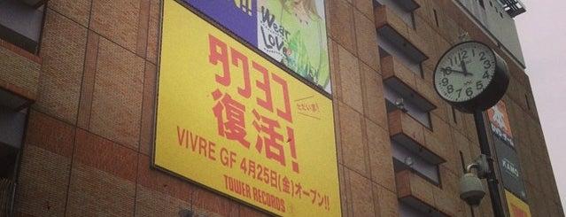 横浜ビブレ is one of 横浜・川崎のモール、百貨店.
