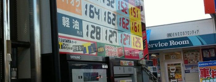 ENEOS Dr.Driveセルフ西宮店 is one of 兵庫県阪神地方南部のガソリンスタンド.