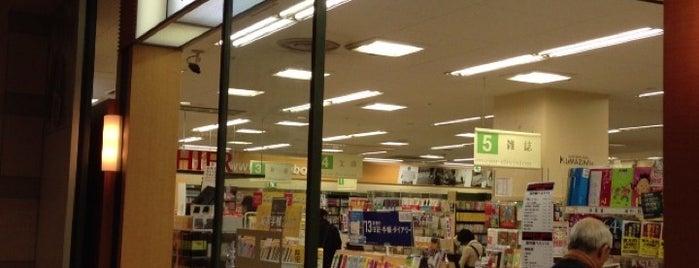 くまざわ書店 品川店 is one of 品川インターシティショップリスト.