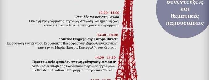 Thessaloniki International Film Festival Venues