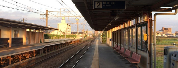 都府楼南駅 (Tofurō-Minami Sta.) is one of JR.