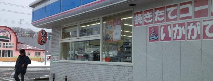 ローソン 雫石でんく店 is one of LAWSON in IWATE.