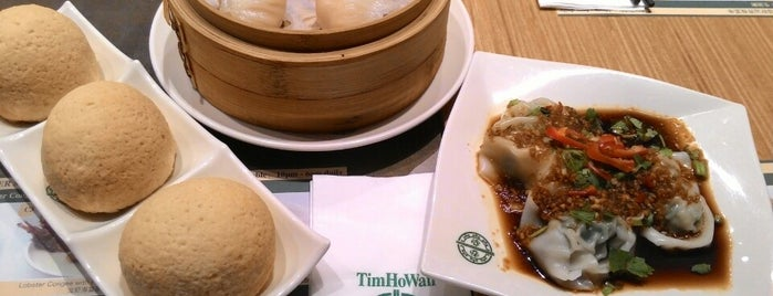 Tim Ho Wan 添好運 is one of Dimsum trail in Singapore.