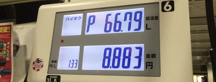 ENEOS Dr.Driveセルフネオス杭瀬SS is one of 兵庫県阪神地方南部のガソリンスタンド.