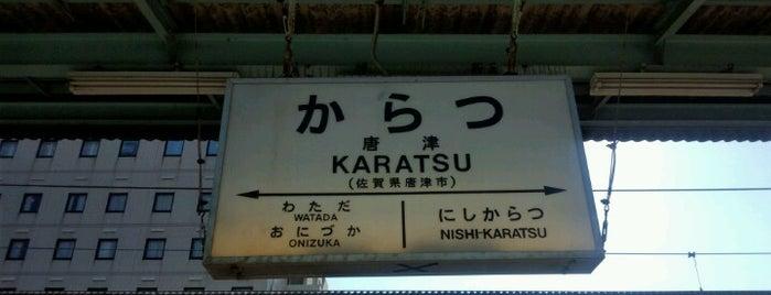 Karatsu Station is one of JR.