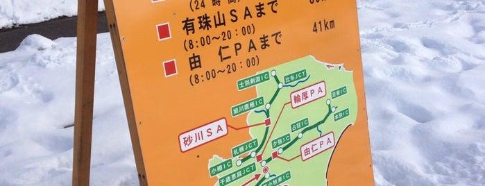 美沢PA (上り/函館方面) is one of 道央自動車道.