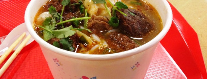 Huaxi Noodle Specialist is one of Burnaby Eats.