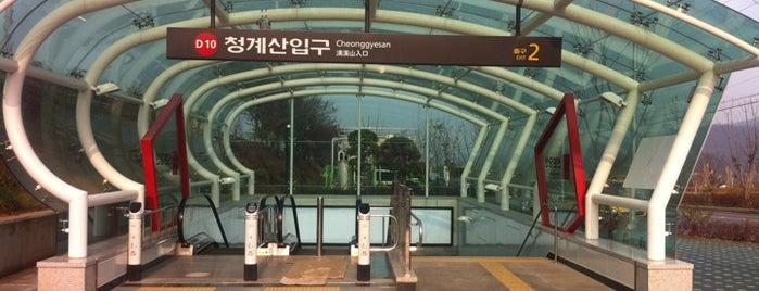 청계산입구역 (Cheonggyesan Stn.) is one of Subway Stations in Seoul(line1~4 & DX).