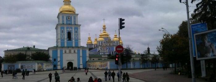 Mykhailivska Square is one of Площади города Киева.