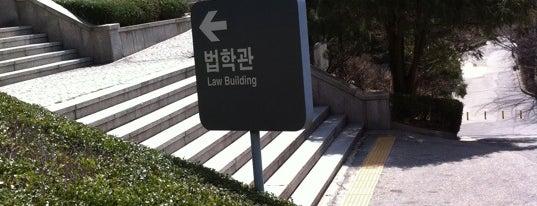 이화여자대학교 법학관 (Ewha Womans University Law Building) is one of 이화여자대학교 Ewha Womans University.