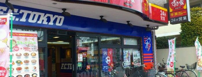 すき家 飛田給店 is one of 飲食店.