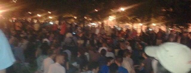 #OccupyAtlanta is one of #OccupyAmerica Locations.
