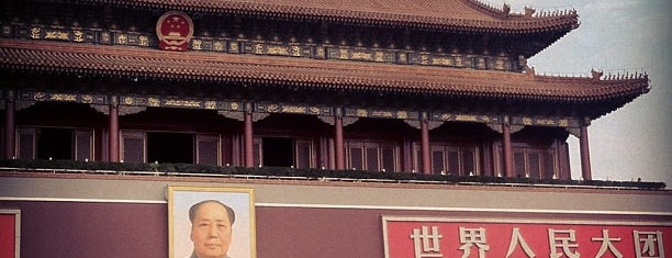 Tian'anmen Square is one of Go Beijing or Go Home.