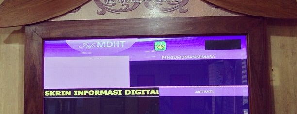 Majlis Daerah Hulu Terengganu is one of @Hulu Terengganu.