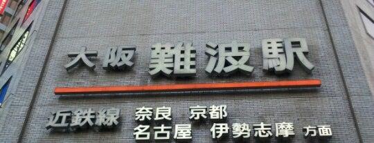 Osaka Namba Station (A01/HS41) is one of JR.